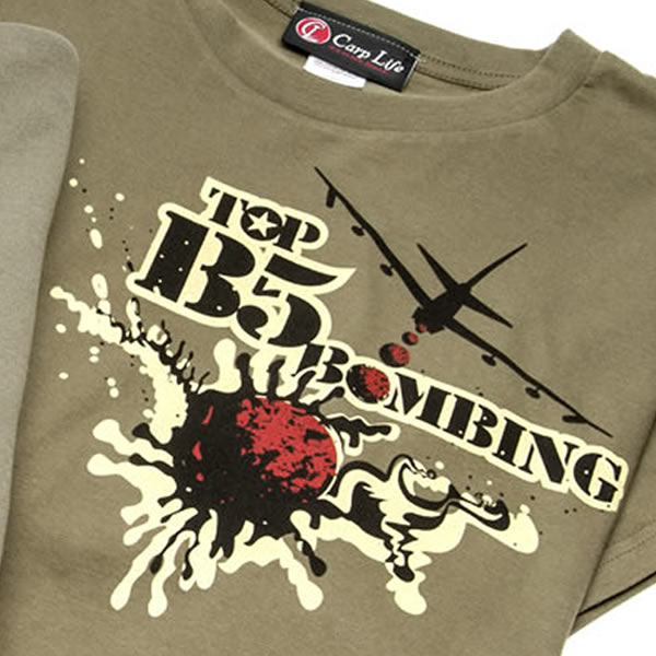 'Top B5 Bombing' T-Shirts